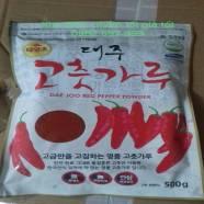 BỘT ỚT #DAEJOO - túi 1kg Hàn quốc Nhập khẩu nguyên thùng